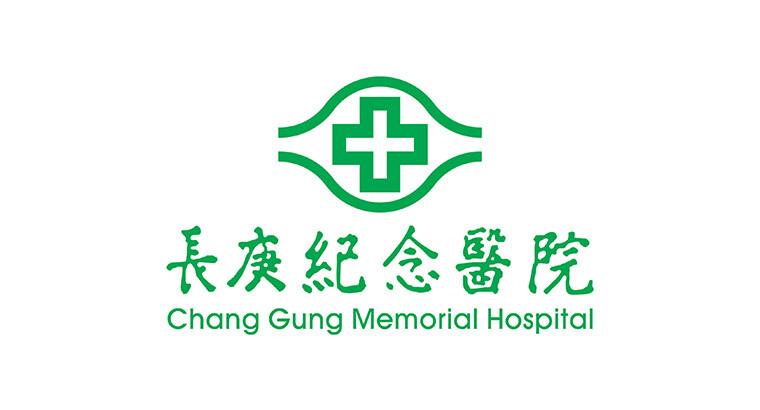 長庚紀念醫院