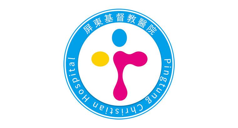 屏東基督教醫院