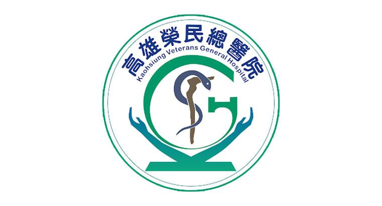 高雄榮民總醫院