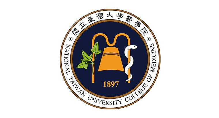台灣大學醫學院