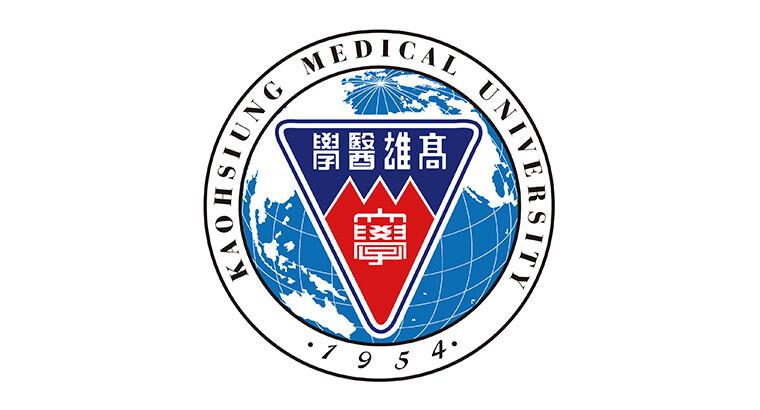 高雄醫學大學