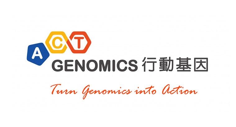 GENOMICS 行動基因
