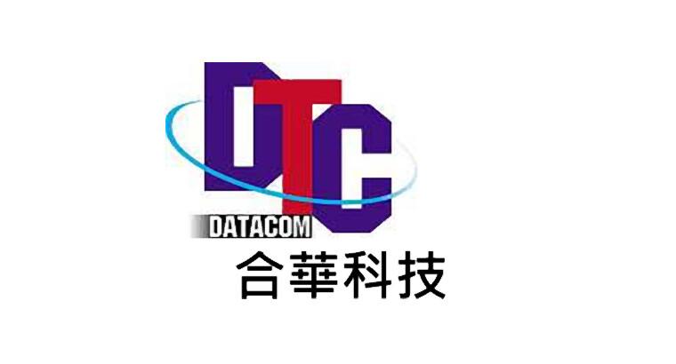 DATACOM 合華科技