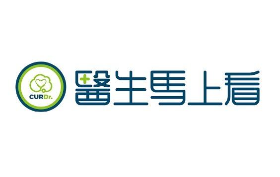 健康聯網資訊服務股份有限公司
